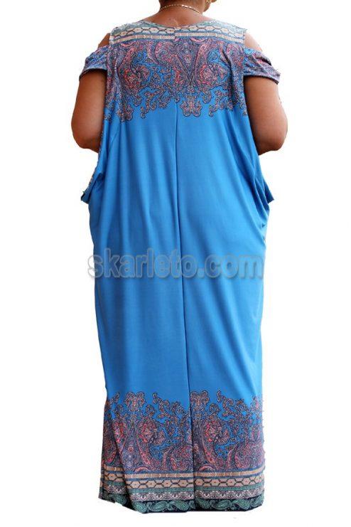Дълга рокля в небесно синьо